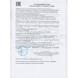 Декларация соответствия на Moisturizer SPF 20 Ester C; Night Ren