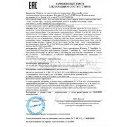 Декларация соответствия на гели GiGi