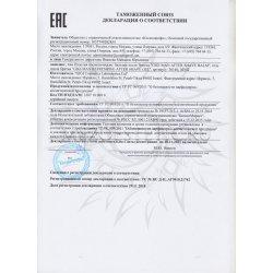 Декларация соответствия на GiGi MAN