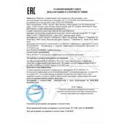 Декларация соответствия на Light Make-Up SPF 17 Professional