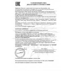 Декларация соответствия на маски GiGi часть 1
