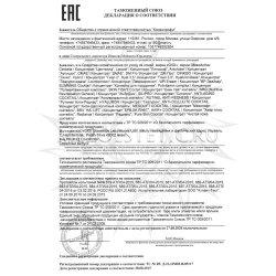Декларация соответствия на MesoActive GiGI