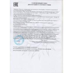 Декларация соответствия на Massage Oil Nutri-Peptide