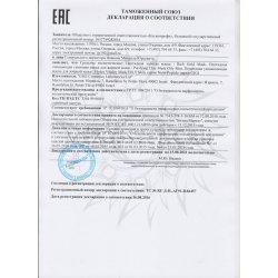 Декларация соответствия на маски Nutri-Peptide