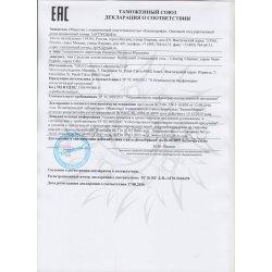 Декларация соответствия на Clearing Cleanser Nutri-Peptide
