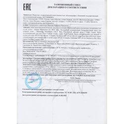 Декларация соответствия на крема GiGi часть 6
