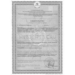 Регистрационное свидетельство на Daily Rejuvenation Lotion Anti-