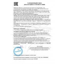 Декларация соответствия на скрабы