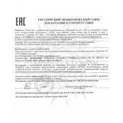 Декларация соответствия на Крем-суфле для тела Inspira