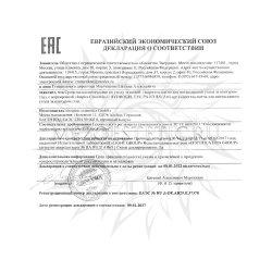 Декларация соответствия на Hydrogel Eye Pathes Inspira