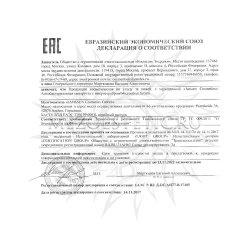 Декларация соответствия на microsilver Serum Janssen