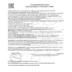 Декларация соответствия на продукцию Janssen №10