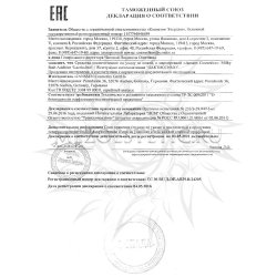 Декларация соответствия на Milky Bath Additive Janssen