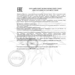 Декларация соответствия на Body Contour Booster Janssen