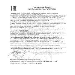 Декларация соответствия на Eye Flash Fluid Janssen