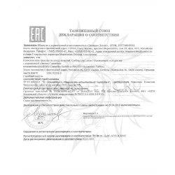 Декларация соответствия на Cooling Leg Lotion Janssen