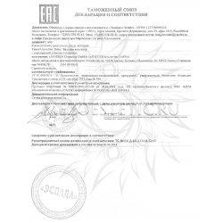 Декларация соответствия на Tinted Corrective Balm Janssen