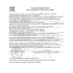 Декларация соответствия на Micellar Toning Lotion Inspira