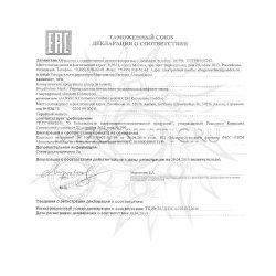 Декларация соответствия на Biocellulose Mask Janssen