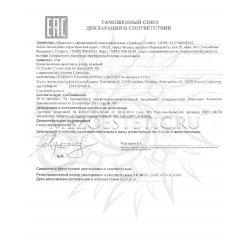 Декларация соответствия на CC Cream Janssen