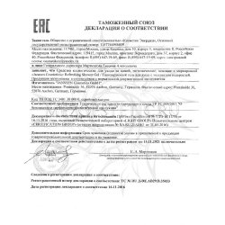 Декларация соответствия на Refreshing Shower Gel Janssen