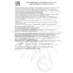 Декларация соответствия на продукцию Janssen №19