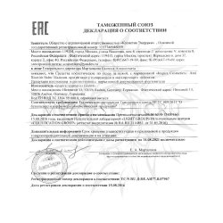 Декларация соответствия на Anti Blemish Balm Inspira