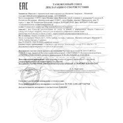 Декларация соответствия на Anti Fatigue Ampoule Inspira