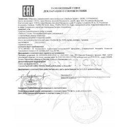 Декларация соответствия на Vitaforce C Cream Janssen