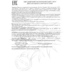 Декларация соответствия на продукцию Inspira Cosmetics Janssen 3