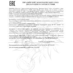 Декларация соответствия на крем-гель для душа Inspira