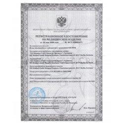Регистрационное удостоверение на иглы KDM