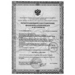 Регистрационное удостоверение на шприцы KDM