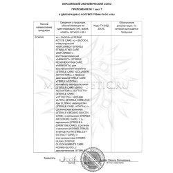 Декларация соответствия на косметику Kosmoteros стр 8