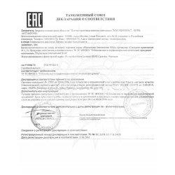 Декларация соответствия на продукцию 4 Kosmoteros стр 1