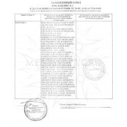 Декларация соответствия на продукцию 4 Kosmoteros стр 3