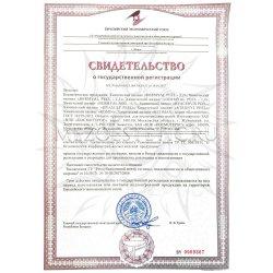 Свидетельство о государственной регистрации на пилинги