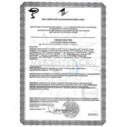 свидетельство о государственной регистрации Glyco Peel Liposom
