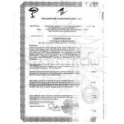 Регистрационное свидетельство на пилинги Mesoderm
