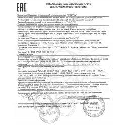 Декларация соответствия на кремы Mesoderm