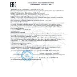 Декларация соответствия на флюиды Mesoline