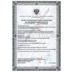 Регистрационное удостоверение на Overage Mesotech