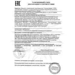 Декларация соответствия на гели (2) Mezoestetic