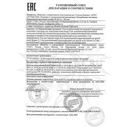 Декларация соответствия на гели Mezoestetic