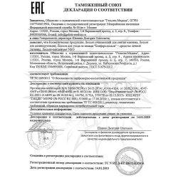 Декларация соответствия на лосьоны Mezoestetic