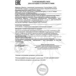Декларация соответствия на тоники Mezoestetic