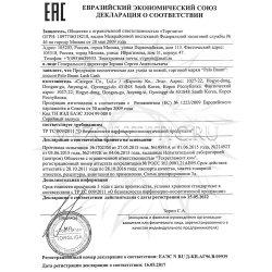 Декларация соответствия на Lash Lash Pelo Baum