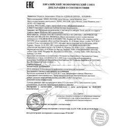 Декларация соответствия на no lipgloss lipgloss Perricone MD