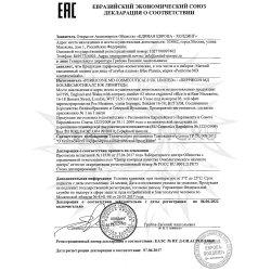 Декларация соответствия на пилинг Blue Plasma Perricone MD