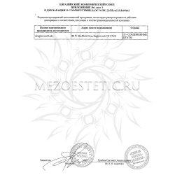 Приложение к декларации соответствия №1